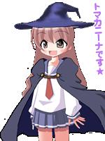 砂魔女トマカニーナちゃん